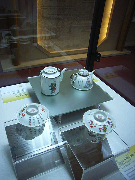 Flagstaff House Museum of Tea